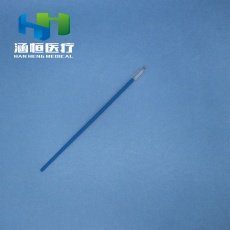 8101-B Disposable Epoxy ball Sterile Sampling Brush