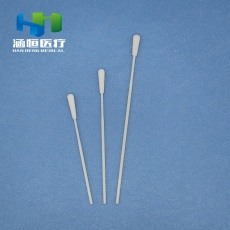 8202 Disposable Sampling Swab