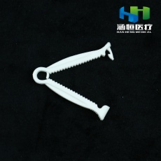 8410 Disposable Umbilical Cord Clamp